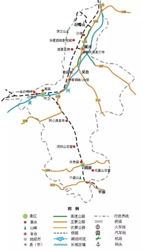 十四.甘肃省旅游地图