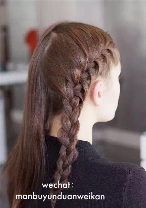 步骤4:把头顶的辫子抓松