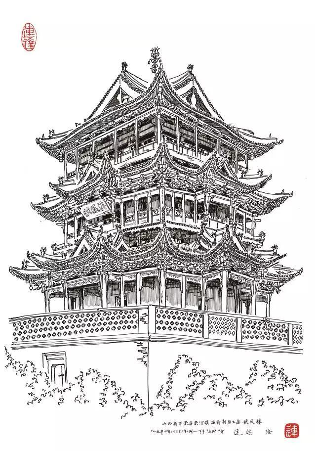 太感人了,他朝饮沧海水,只为画遍中国古建筑