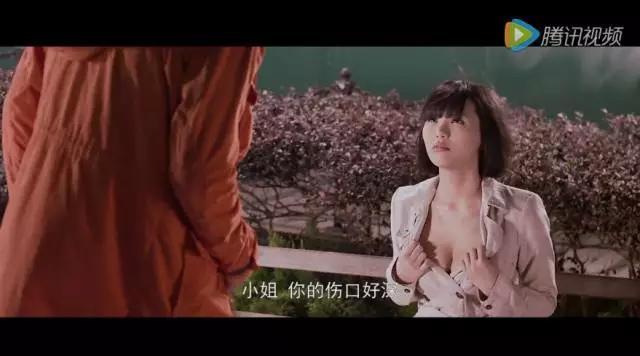 香港18禁大尺度电影,激情上演重口味sm