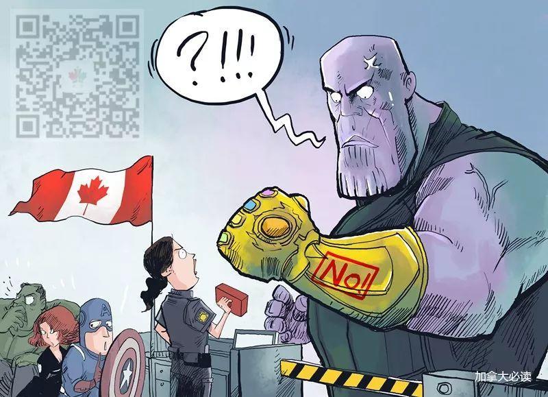 <strong>计生委代言人灭霸为何会被加拿大拒绝入</strong>