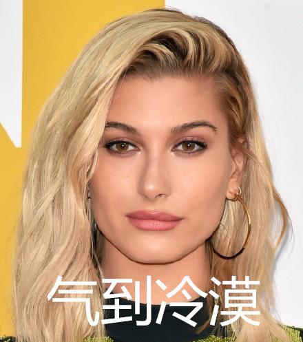 NBAv表情礼哈登表情大热,性感最全球女星被广告人a表情搞笑图片的图片