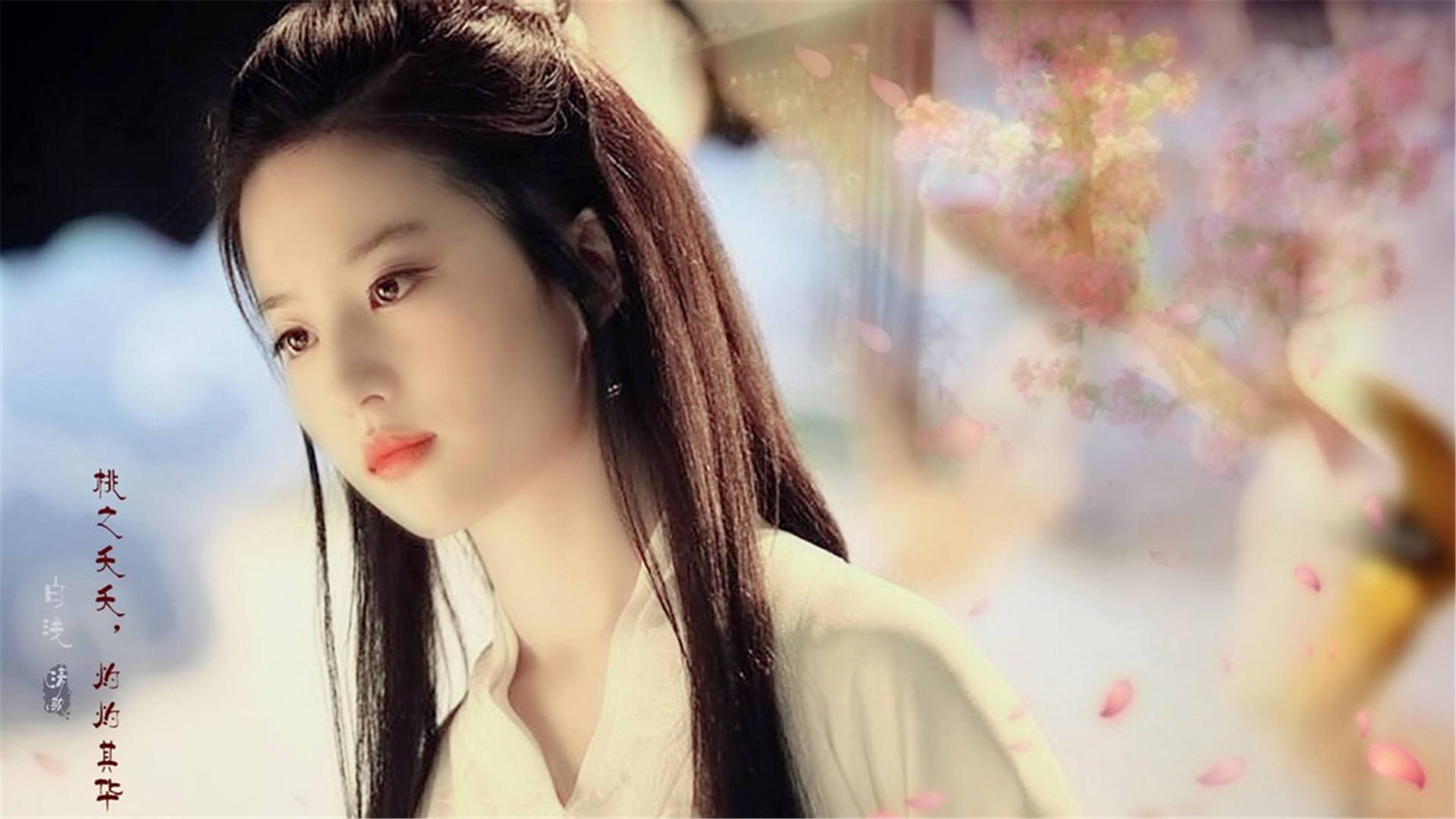 三生三世十里桃花电影最新消息 刘亦菲和杨洋或将在北美上映引