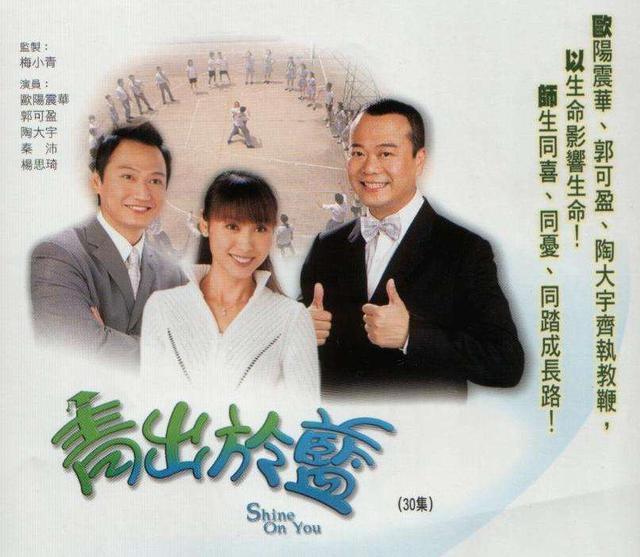 郭可盈吃醋与陶大宇再合作,因老公林文龙禁止无缘其复香港电视剧在线图片