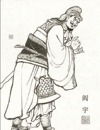 三国人物简笔画姜维