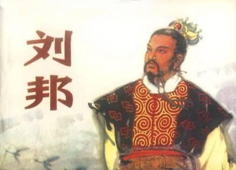 伴君如伴虎,能力太出众也不好,且看刘邦麾下三位文臣