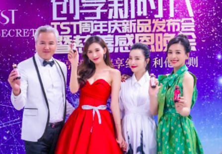 44岁林志玲卖力为品牌做宣传,关注点却都在她的胸!