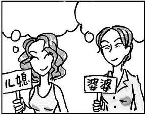 """如此关系?婆媳联手抓""""小三"""""""
