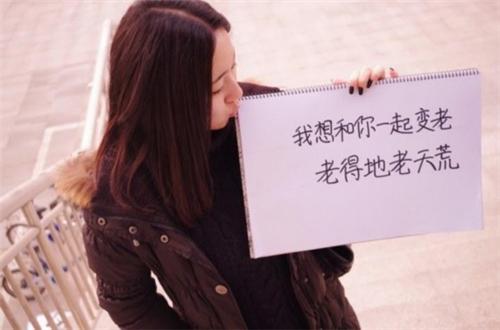 张雨绮说女生就该让人追!被主动表白的男人,不会有多爱你