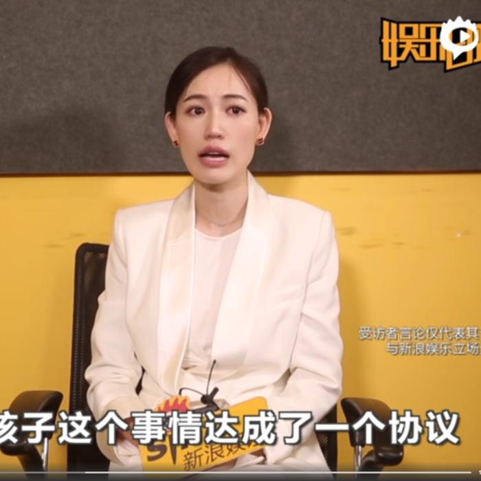 马蓉首次对话媒体:王宝强家暴还出轨