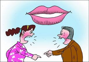 """80后的媳妇:我是婆婆的""""小棉袄"""""""