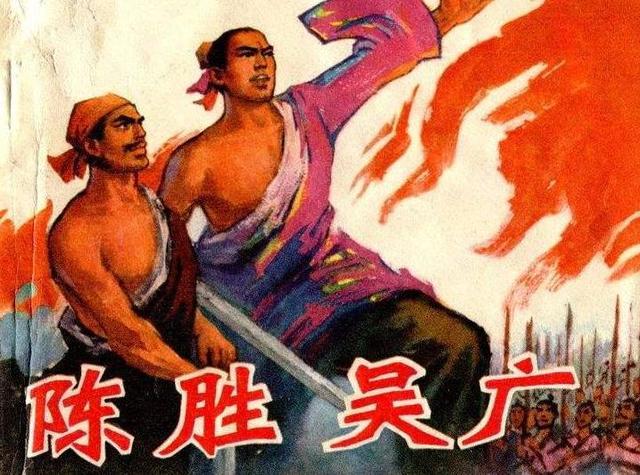 王侯将相,宁有种乎!陈胜吴广起义的真正原因并不是暴雨