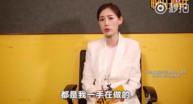 马蓉接受采访是为孩子看到真相,质疑王宝强团队