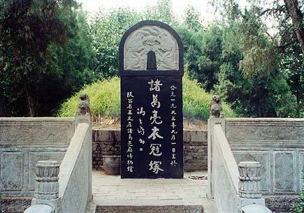 诸葛亮就明晃晃的葬在定军山,为何至今无人敢动?