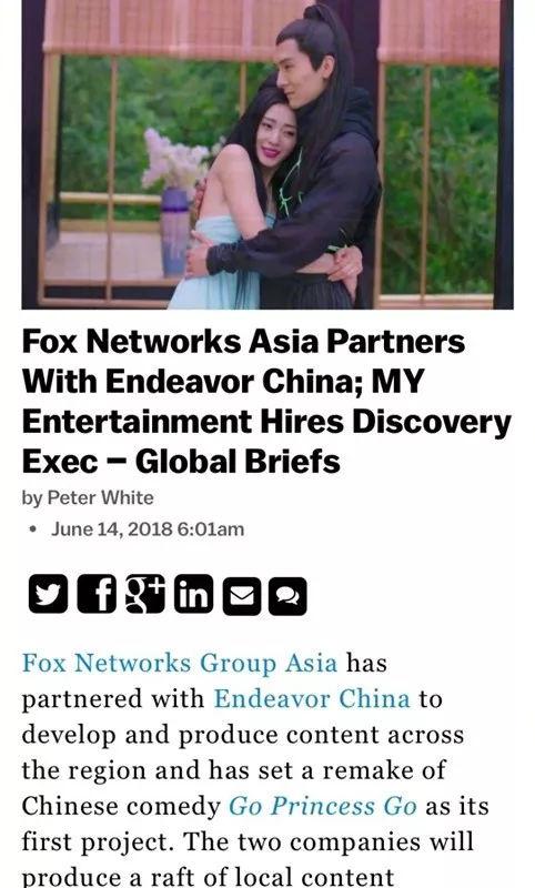 这部又穷又雷爽的爆红剧居然要被韩国翻拍?