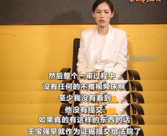马蓉称宋喆只是同事,王宝强安排两人出行