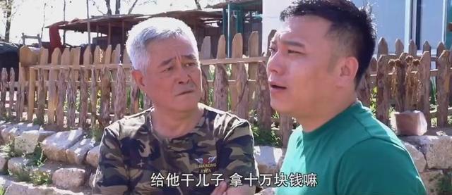 放烟雾弹,赵本山真的给小沈阳新电影投资了吗