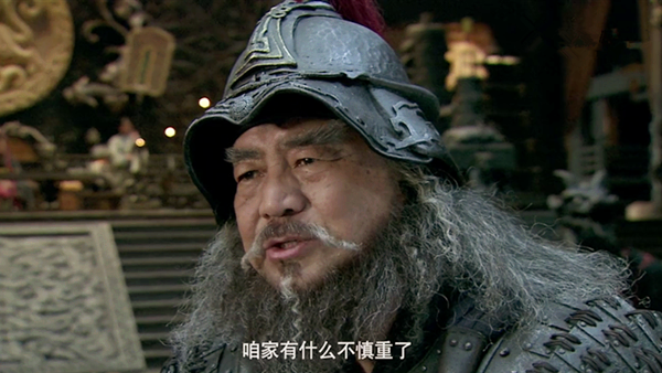 蔡文姬的父亲发一声叹息而被处死,责任在董卓